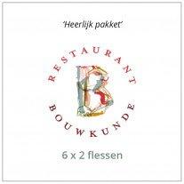'Heerlijk Pakket' - Restaurant Bouwkunde
